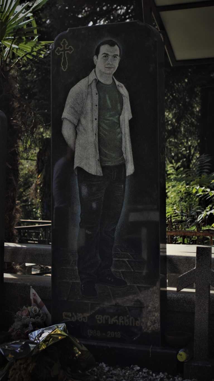 tqibuli gravestone lasha porchkhidze 1 768x1365