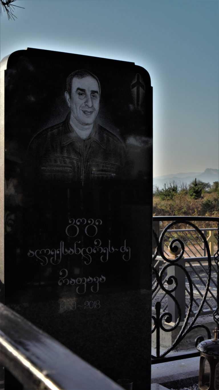 tqibuli gravestone gogi rapava 1 768x1365
