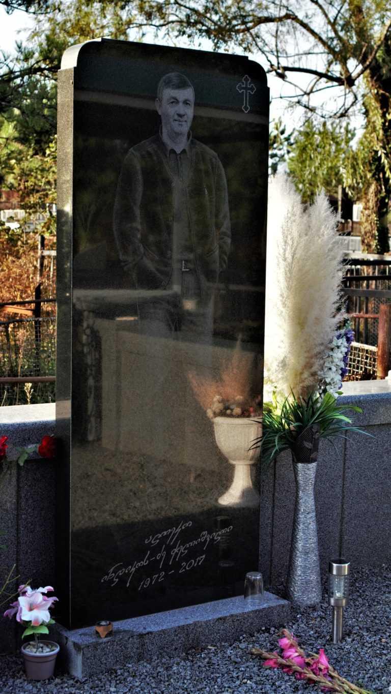 tqibuli gravestone aleko chelishvili 1 768x1365